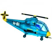 Вертолет синий, фольгированный шар