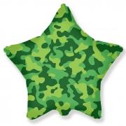 Звезда камуфляж, гелиевый, фольгированный шар