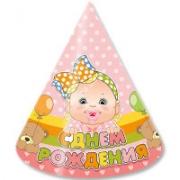 Колпак С Днем Рождения Малыш девочка