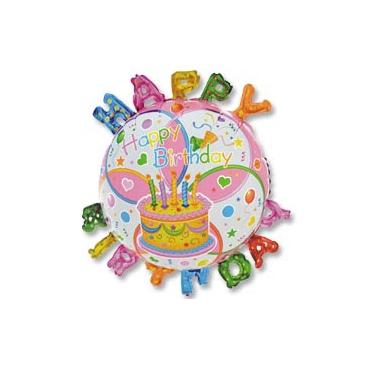 Happa Birthday буквы и торт, гелиевый, фольгированный шар
