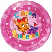 Тарелка бумажная Три кота, С Днем Рождения!, Розовый
