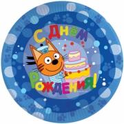 Тарелка бумажная Три кота, С Днем Рождения!, Синий