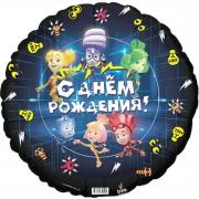 Фиксики С Днем Рождения, гелиевый, фольгированный шар