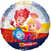 Фиксики Друзья, гелиевый, фольгированный шар