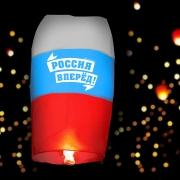 Фонарь желаний «Россия, вперед!», триколор