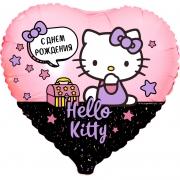 Hello Kitty, С Днем Рождения!, Розовый, гелиевый, фольгированный шар