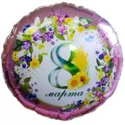 8 МАРТА Цветы, фольгированный шар