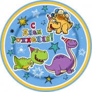 Тарелка бумажная, С днем рождения, Динозаврики