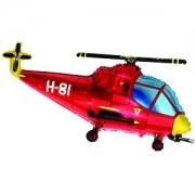 Вертолет красный, фольгированный шар