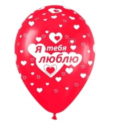 """Шар """"Я тебя люблю Сердца"""", 30 см, гелиевый, красный, пастель, латексный"""