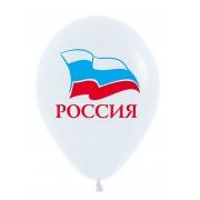 """Шар """"Триколор Россия"""", 30 см, гелиевый, белый, пастель, латексный"""