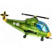 Вертолет зеленый, фольгированный шар