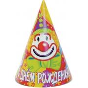 Колпак С Днем Рождения Клоун