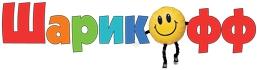 Шарикофф - Аэродизайн, воздушные и гелиевые шары, товары для праздника, шары оптом, гелий - Красноярск